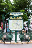 The entrance to the Pere Lachaise metro station. Paris, France Royalty Free Stock Image