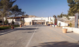 Entrance to Petra Royalty Free Stock Photo