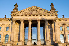 Entrance to the Reichstag Royalty Free Stock Photo