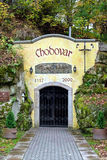 The entrance to the restaurant and brewery museum Chodova Stock Photos