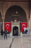 Entrance to Rumi's Shrine, Konya, Turkey Royalty Free Stock Photography