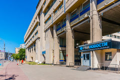 Entrance to the Russian Agency of International Information RIA Stock Photos
