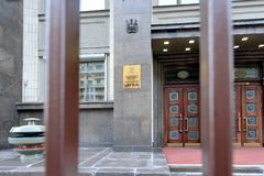 Entrance to Russian State Duma - Parliament of Russian Federation. With golden plate with its name. View through the fence royalty free stock photography