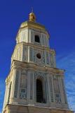 Entrance to Saint Sophia's Cathedral, Kiev Royalty Free Stock Photo