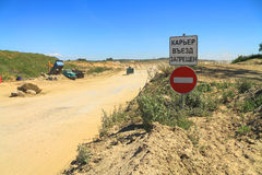 The entrance to the sand quarry in the sunny day Stock Photography