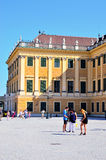 Entrance to Schonbrunn Palace Royalty Free Stock Photos