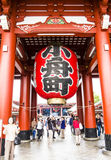 Entrance to Senso-ji Temple Stock Photo