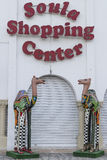 Entrance to shop Royalty Free Stock Photo