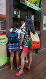 Entrance to Singapore Zoo Stock Photo