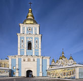 Entrance to St Michael Gilded cathedral in Kiev Stock Photo