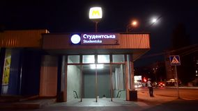 Entrance to the subway in Kharkov night. View of the entrance to the metro station Studentska. Night. Kharkov, Ukraine stock video
