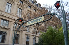 Entrance to the subway in Paris. Entrance to the subway of Paris in the Art Nouveau style Stock Photography