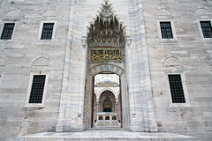 Entrance to the Suleymaniye Mosque Stock Image