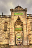 Entrance to Sultan Ahmet Mosque (Blue Mosque) in Istanbul Stock Image