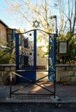 Entrance to synagogue Stock Photos