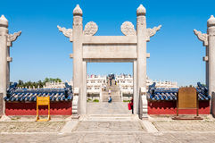 Entrance to Temple of Heaven Stock Images