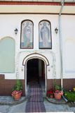 Entrance to the Temple in the monastery of St. Nicholas Royalty Free Stock Image