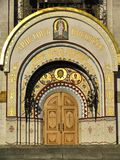 Entrance to Temple of St. George. Poklonnaya hill, Moscow Royalty Free Stock Photo