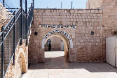 Free Entrance To The Grave Of Rabbi Shimon-bar Yochai In Mount Meron Stock Images - 94010724