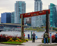 Entrance to the Totem Poles in Stanley Park, Vancouver, BC. Royalty Free Stock Photography