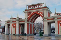 Entrance to Tsaritsyno park in Moscow Stock Photography