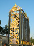 Entrance to Tuileries Gardens. View of the main gates at the Tuileries Gardens, Paris, France Stock Photo
