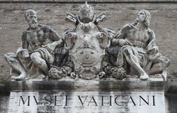 Entrance to the Vatican Museum Stock Photos