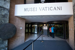 Entrance to the Vatican museum Stock Images