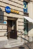 Entrance to the VP Bank office on Bahnhofstrasse street in Zuric. Zurich, Switzerland - 10 April, 2016: entrance to the office of the VP Bank Switzerland on Royalty Free Stock Photo