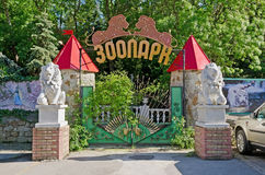 Entrance to Yalta zoo Royalty Free Stock Photography