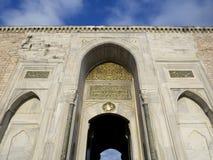 Entrance of the Topkapi palace, istanbul. Stock Photo