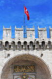 Entrance in Topkapi Palace, Istanbul, Turkey Royalty Free Stock Photos