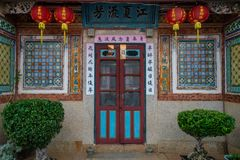 Entrance of a traditional home in Taiwan stock photo