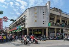 Entrance of traditional yongle market on Guohua street Royalty Free Stock Image