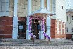 Entrance of vintage palace Royalty Free Stock Photo
