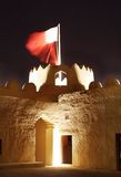 Entrance of the western tower of Riffa fort at night, Bahrain Royalty Free Stock Photos