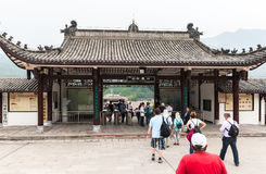 Entrance the White Emperor City Stock Images