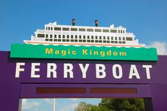Entrancre for the Ferryboat Stock Image