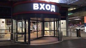 Entrata al centro commerciale dal parcheggio sotterraneo stock footage