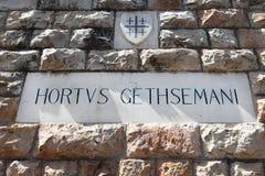 Entrata al giardino di Gethsemane, Gerusalemme immagini stock