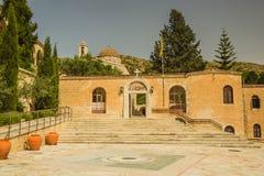 Entrata al monastero della st Neofitas. Immagini Stock Libere da Diritti