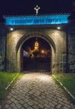 Entrata al monastero di St George in Pomorie, Bulgaria Fotografie Stock Libere da Diritti