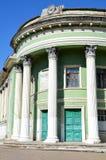 Entrata al palazzo di cultura & di x22; Energetic& x22; Fotografia Stock Libera da Diritti