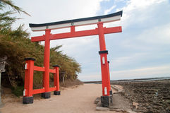 Entrata al santuario di Aoshima Immagine Stock Libera da Diritti