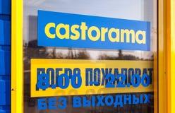 Entrata all'ipermercato Castorama dei materiali da costruzione Fotografia Stock Libera da Diritti
