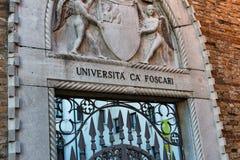 Entrata all'università di Venezia, Ca Foscari Fotografia Stock Libera da Diritti