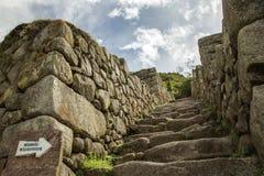 Entrata alla traccia in Machu Picchu Immagini Stock