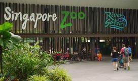 Entrata allo zoo di Singapore Fotografia Stock