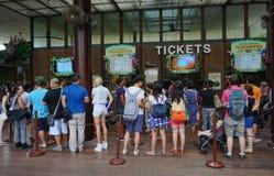 Entrata allo zoo di Singapore Immagini Stock Libere da Diritti