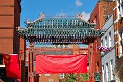 Entrata a Chinatown Fotografie Stock Libere da Diritti